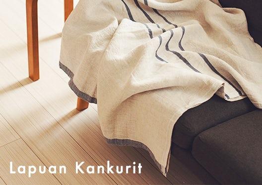 LAPUAN KANKURIT / ラプアン・カンクリ / ファブリックの画像