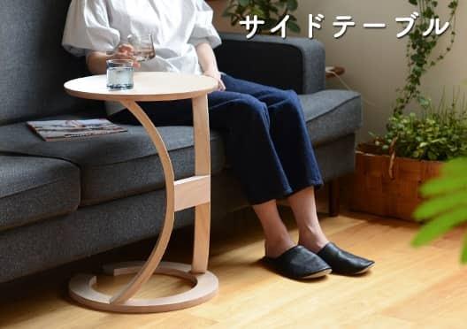 木のサイドテーブルの画像
