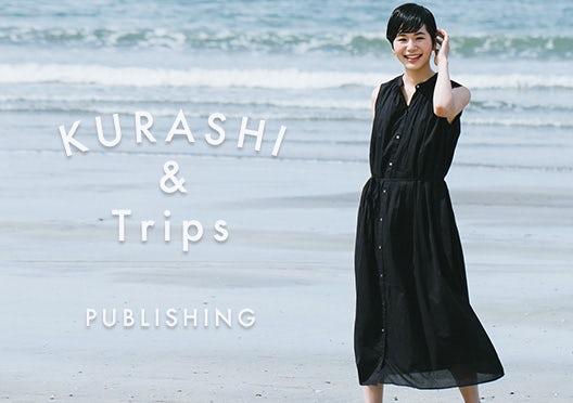 KURASHI&Trips PUBLISHING / くしゅっと丸めてOK! ロングワンピースの画像