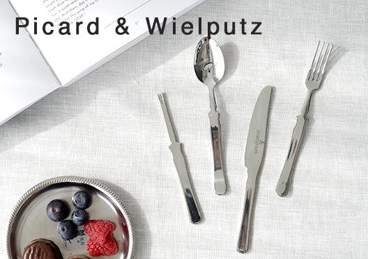 Picard & Wielputz / ピカード&ヴィールプッツ / ミニカトラリーの画像
