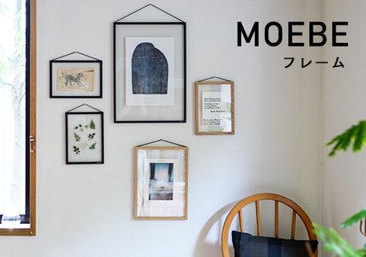 MOEBE(ムーベ)/ フレームの画像