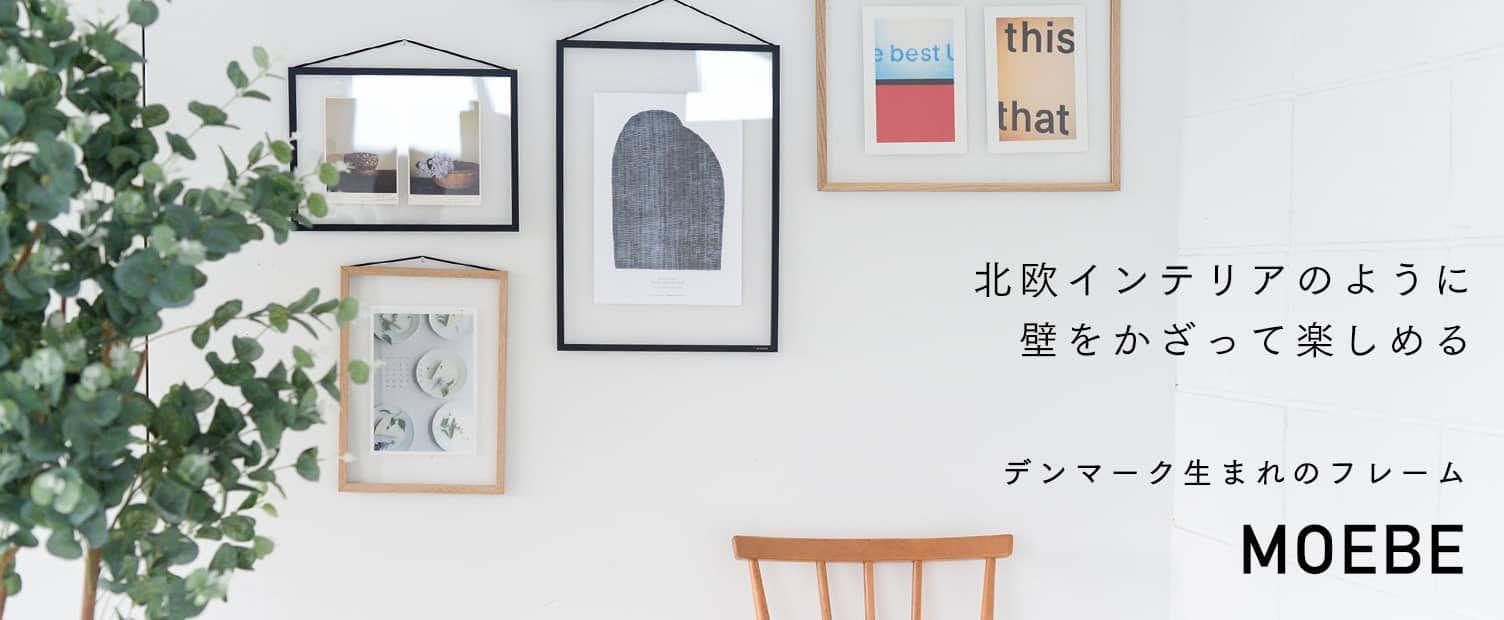 カラフルな色が楽しいレコノム社のキッチンナイフが新登場!