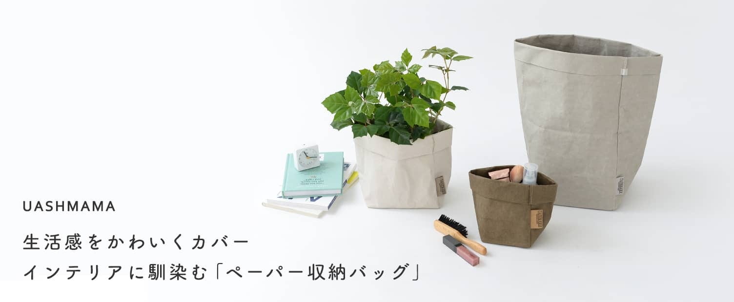 KURASHI&Trips PUBLISHING|【別注】生花ハサミ