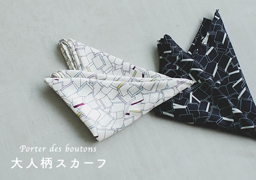 Porter des boutons / ポルテデブトン / BOOK柄スカーフの画像