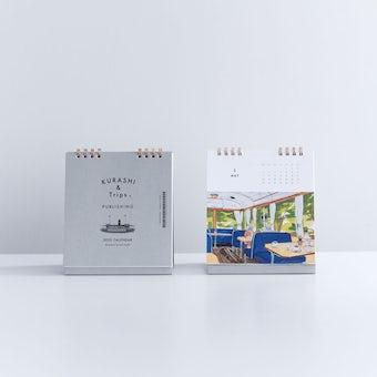 【数量限定】卓上カレンダー 2020 「旅する北欧の暮らし」の商品写真