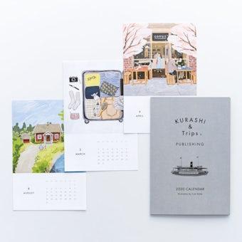 【数量限定】壁かけカレンダー 2020 「旅する北欧の暮らし」の商品写真