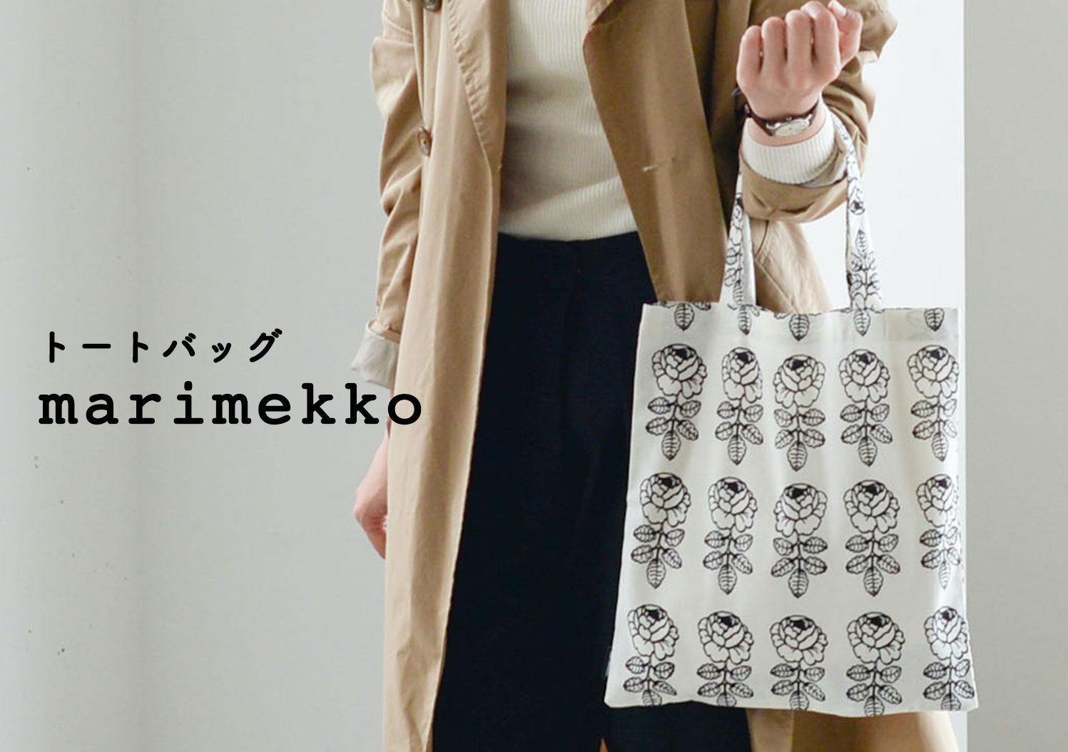 marimekko / マリメッコ / VIHKIRUUSU / トートバッグの画像
