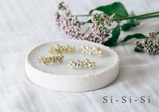 Si-Si-Si / スースースー / Flower / ピアス・イヤリングの画像