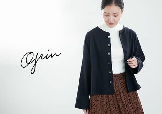 grin / グリン / ウールカーディガンの画像