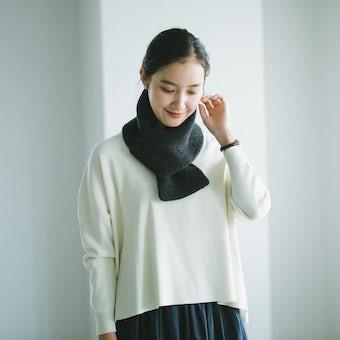 【今季終了】nest Robe / ネストローブ / ウールマフラー(チャコール)の商品写真