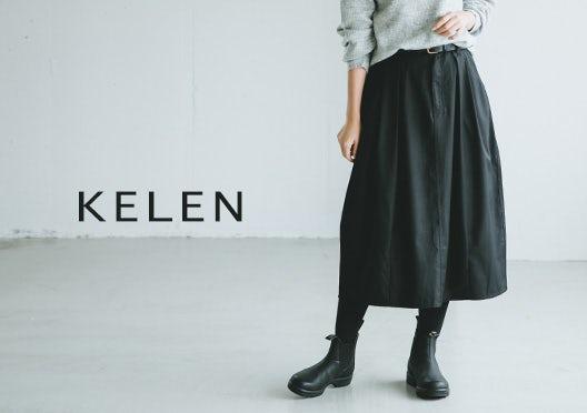 KELEN / コクーンスカート(ペチコート付)の画像