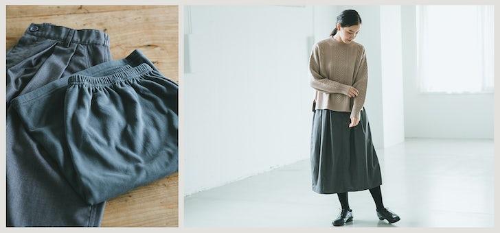 寒い日でもあったかいスカートが新入荷です!