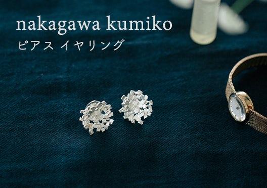 nakagawa kumiko / ピアスイヤリングの画像