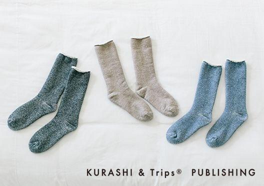 KURASHI&Trips PUBLISHING / 内側パイルのあったかルームソックスの画像