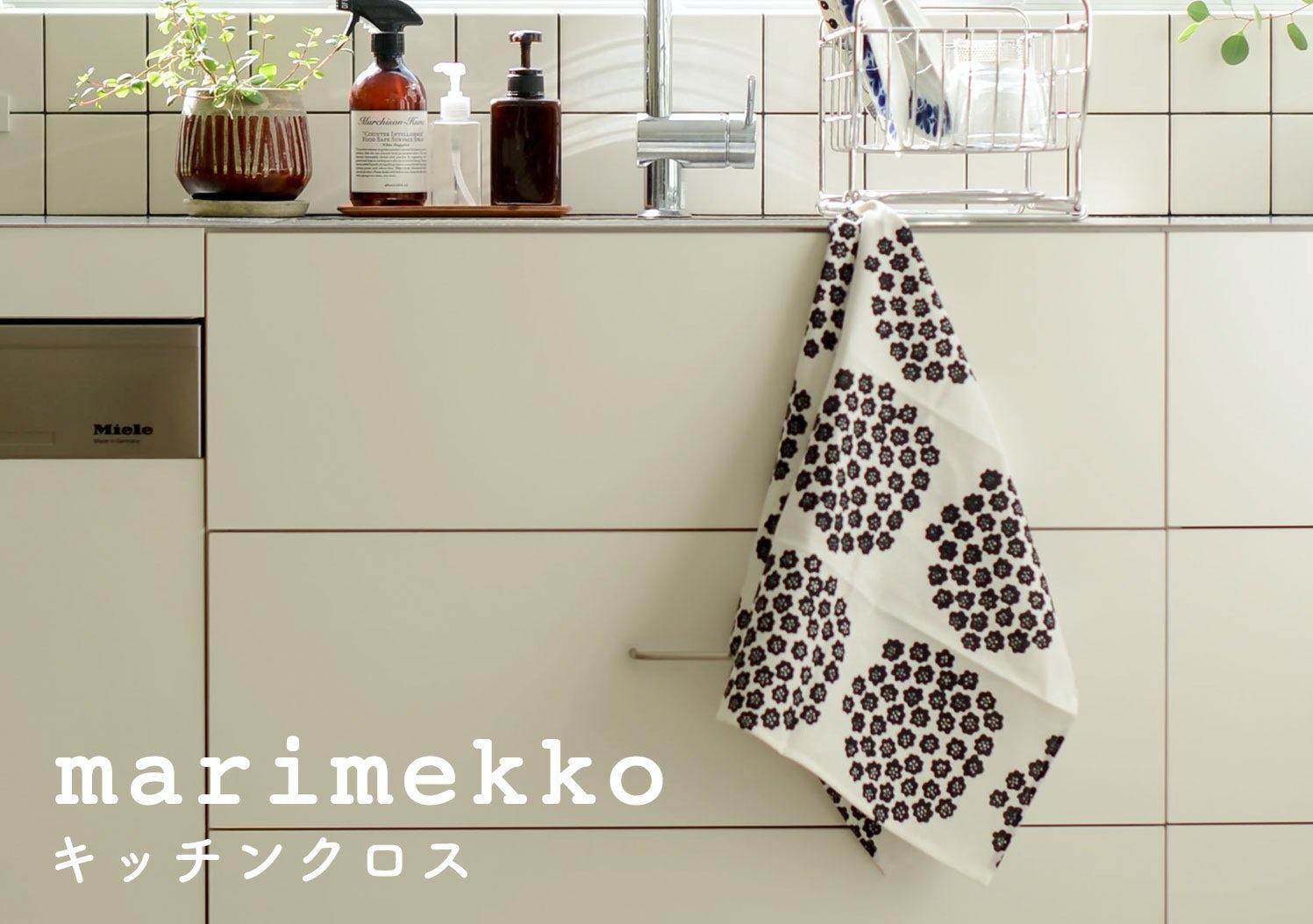 marimekko / マリメッコ / PUKETTI / キッチンクロスの画像