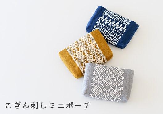 KURASHI&Trips PUBLISHING /こぎん刺しミニポーチの画像
