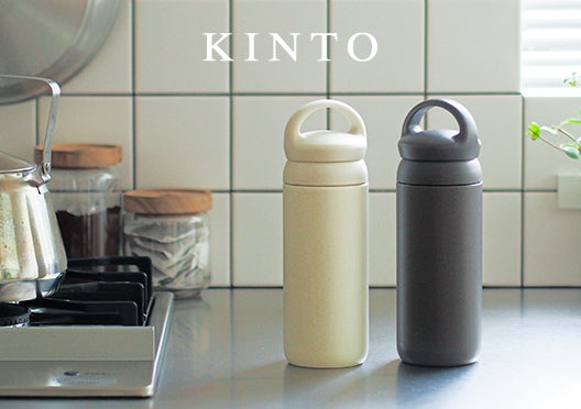 KINTO / デイオフタンブラー / 水筒の画像