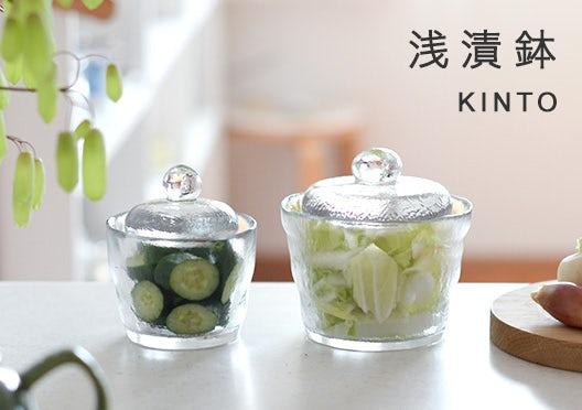 KINTO / 浅漬鉢の画像