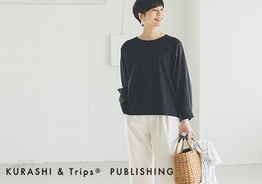KURASHI&Trips PUBLISHING / 手軽にキレイ見えプルオーバーの画像