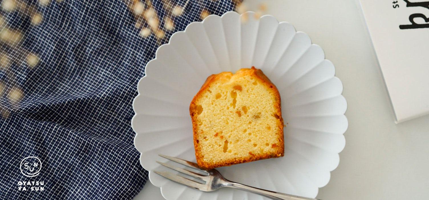 【お一人様3個まで】はちみつレモンのパウンドケーキ