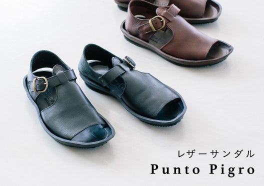 Punto Pigro / プントピグロ / レザーサンダルの画像