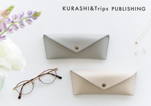 KURASHI&Trips PUBLISHING / メガネケースの画像