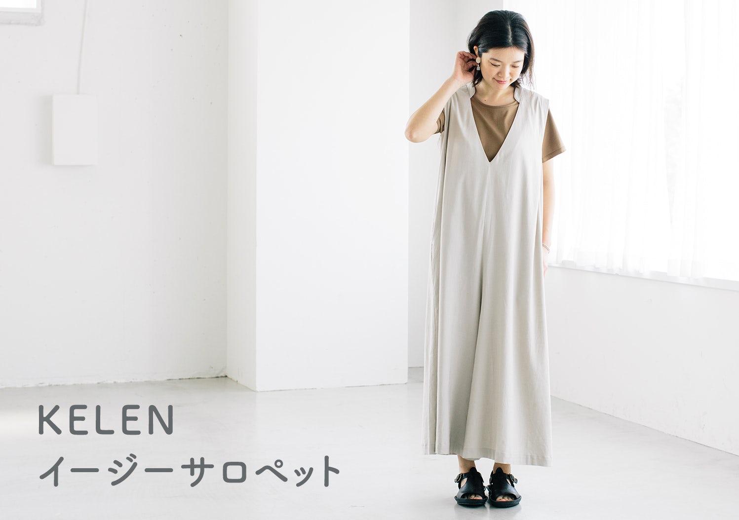 KELEN / イージーサロペットの画像