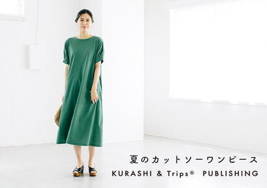 KURASHI&Trips PUBLISHING /オリジナルカットソーワンピースの画像