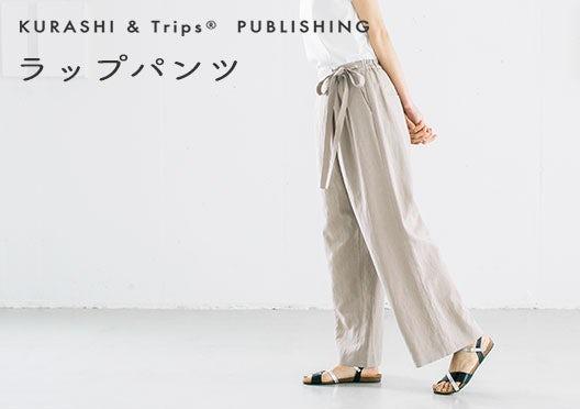 KURASHI&Trips PUBLISHING /オリジナルラップパンツの画像