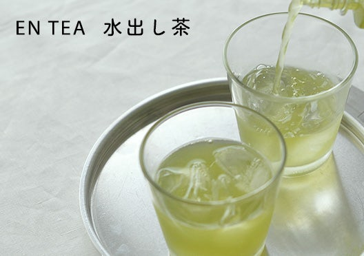 EN TEAの画像