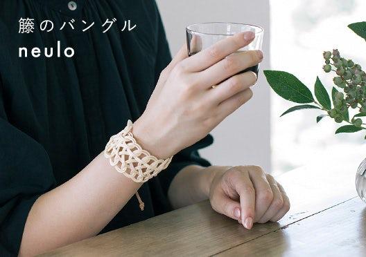 neulo / 籐のバングル (葉っぱ)の画像