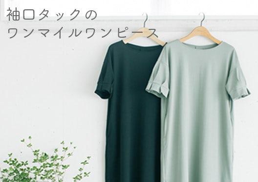 KURASHI&Trips PUBLISHING / 袖口タックのワンマイルワンピースの画像