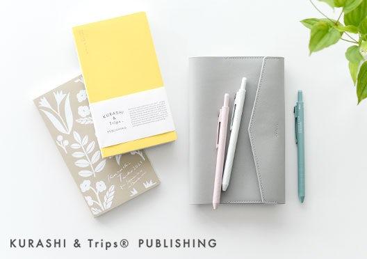 KURASHI&Trips PUBLISHING/手帳関連アイテムの画像