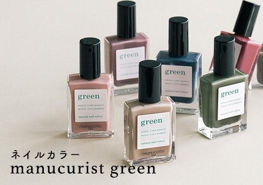 manicurist green / ネイルカラーの画像