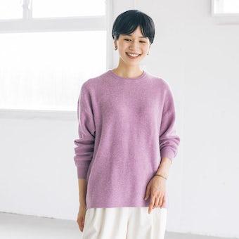 【今季終了】「今日は、色をまとおう」表情まで明るくなるきれい色ニット(ラベンダー)の商品写真