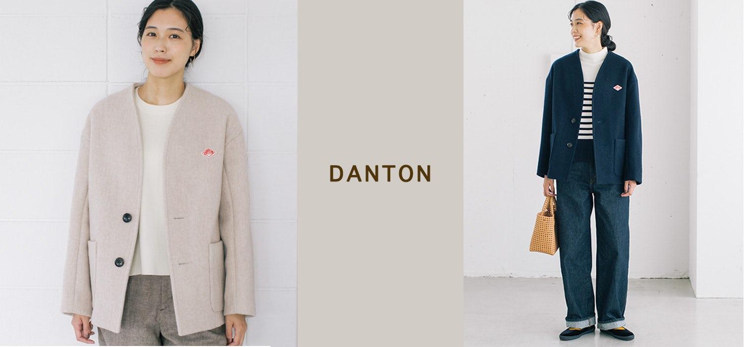 いまこそ欲しい、DANTONのショート丈コート