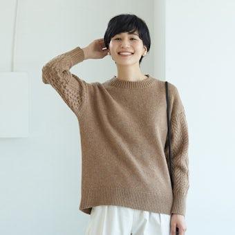 ※「あえて袖だけがちょうどいい」アラン編みのかろやかニット(ブラウン)の商品写真