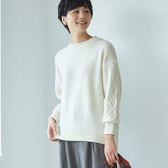 【今季終了】「あえて袖だけがちょうどいい」アラン編みのかろやかニット(アイボリー)の商品写真