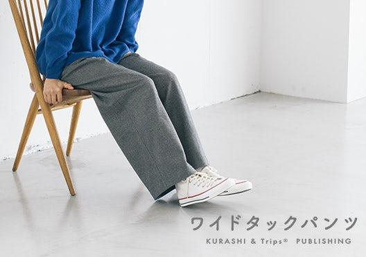 KURASHI&Trips PUBLISHING / オリジナルワイドタックパンツの画像