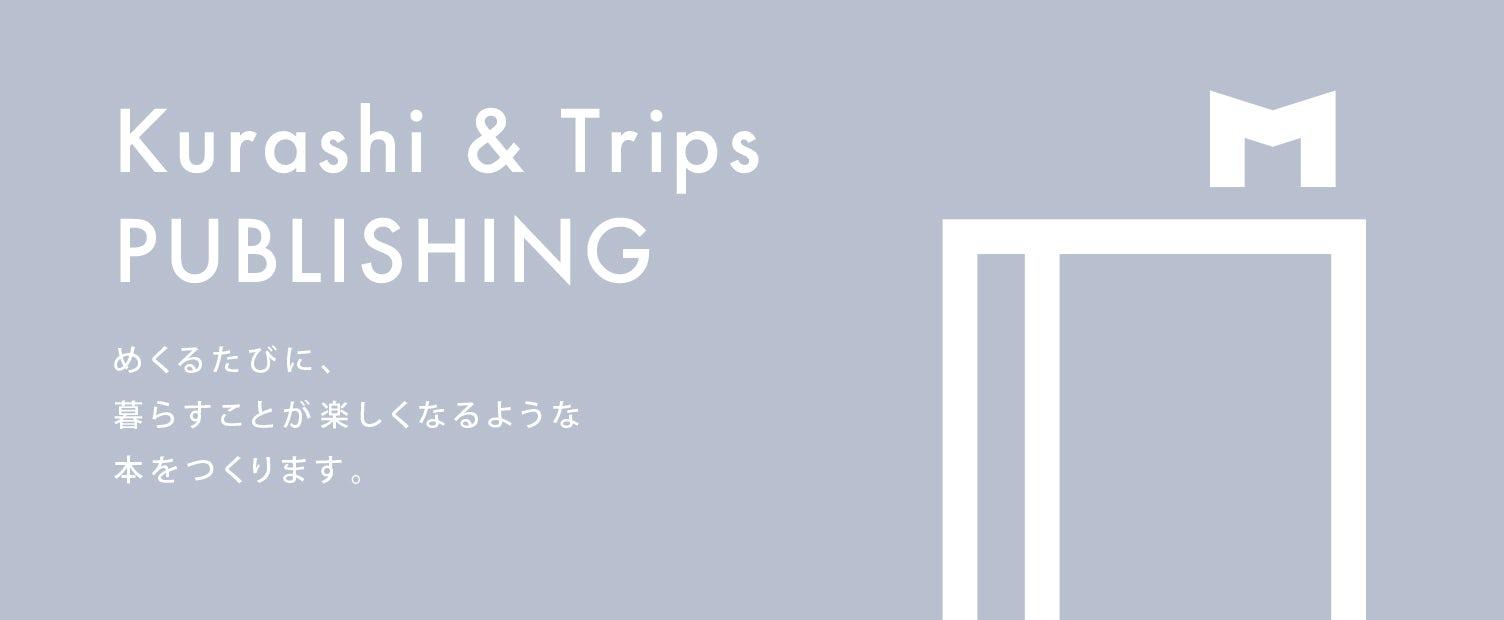 Kurashi & Trips PUBLISHING