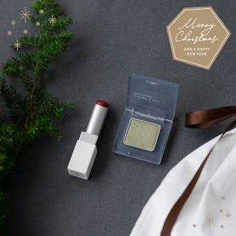 【クリスマス限定ギフトボックス】リップカラー&アイカラーセット①(アミュレットレッド / フォレストグリーン)の商品写真