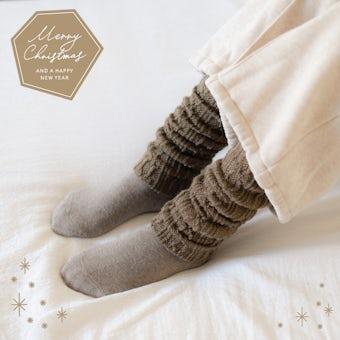 【取り扱い終了】【クリスマス限定ギフトバッグ】DRESS HERSELF / アンクルウォーマー(カフェオレ)の商品写真