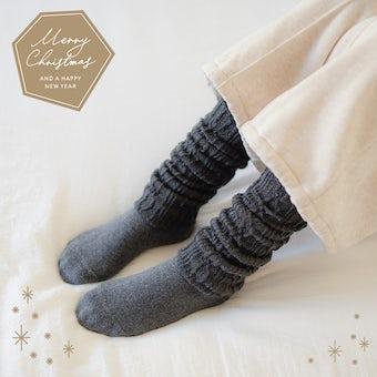 【クリスマス限定ギフトバッグ】DRESS HERSELF / アンクルウォーマーの商品写真
