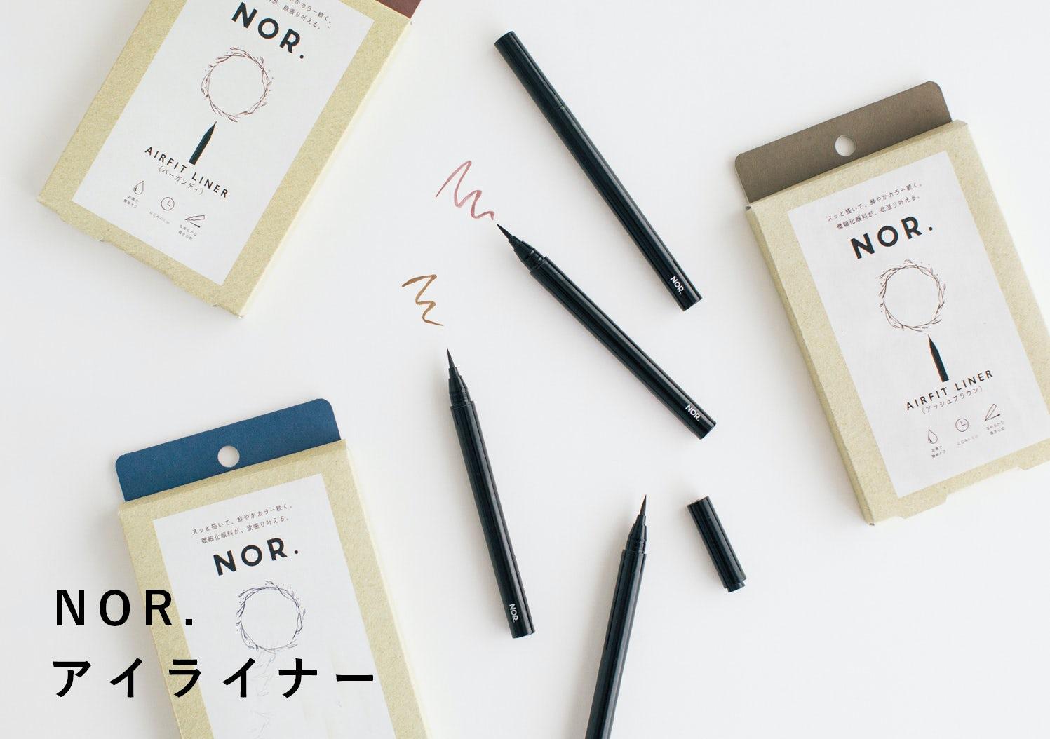 NOR. / ノール / アイライナーの画像