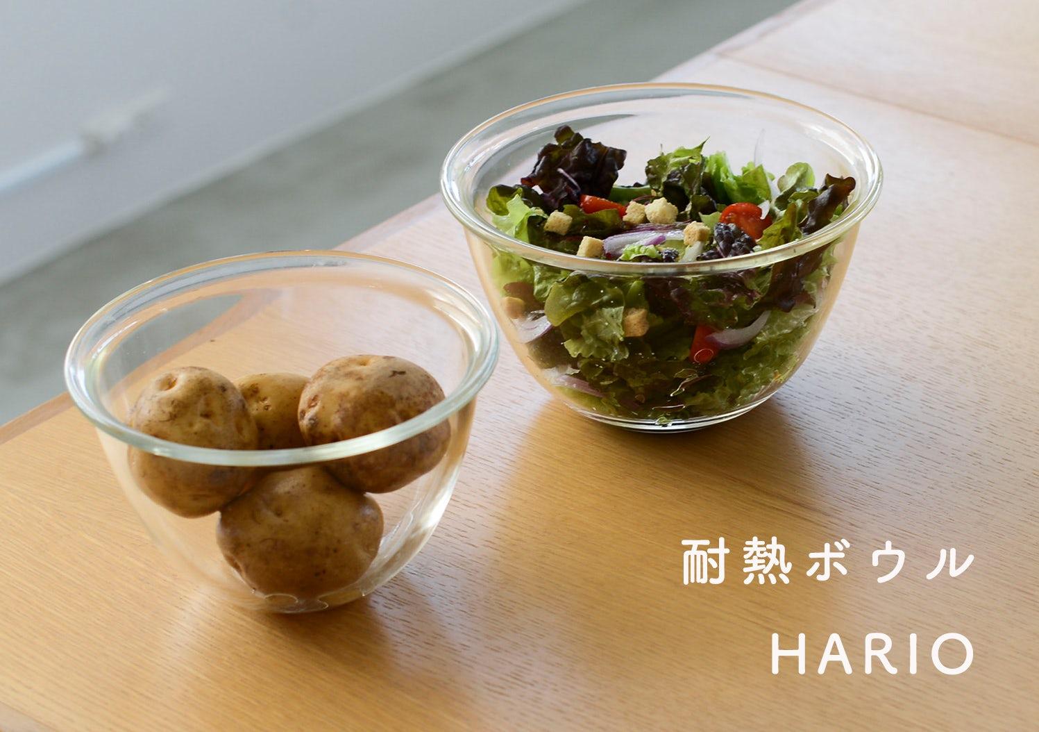 HARIO / ハリオ / 耐熱ボウル(2サイズセット)の画像