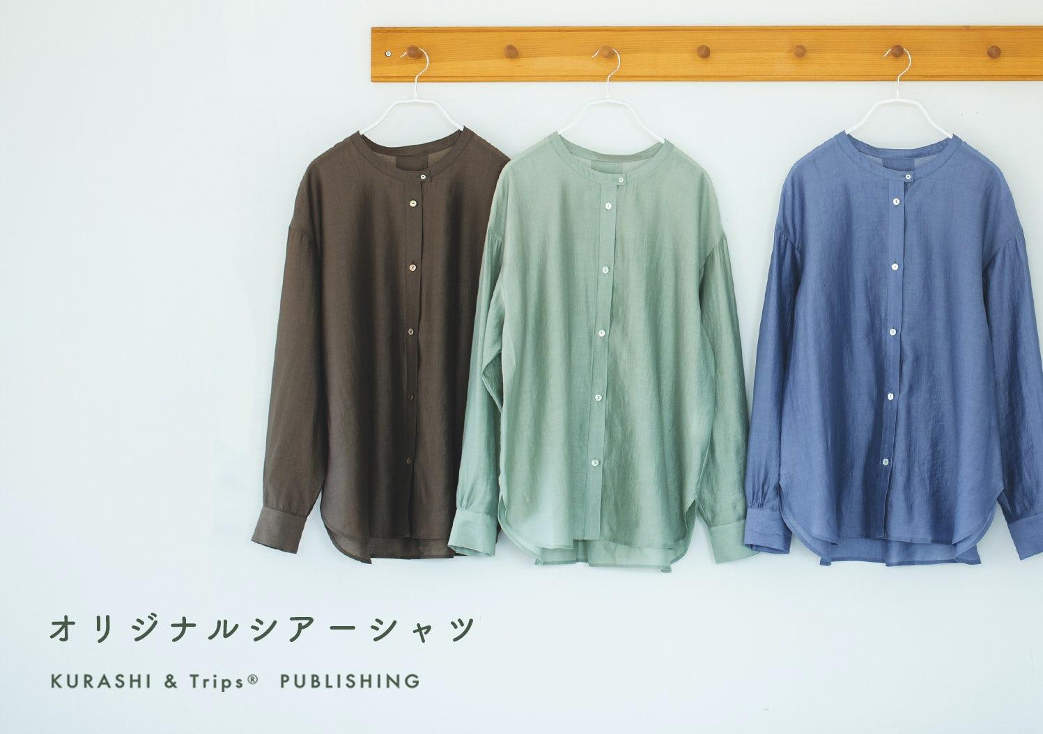 「かろやかに春を始めよう」ほどよい透け感のシアーシャツの画像