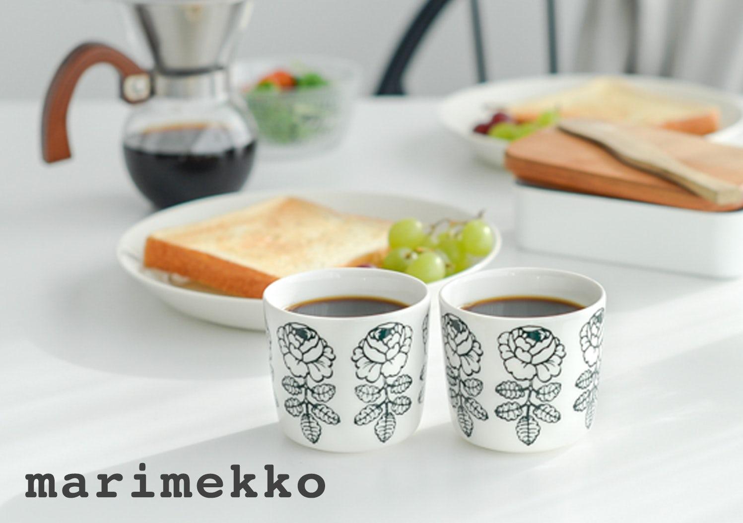 marimekko / マリメッコ / VIHKIRUUSU / ラテマグ2個セット(ダークグリーン)の画像