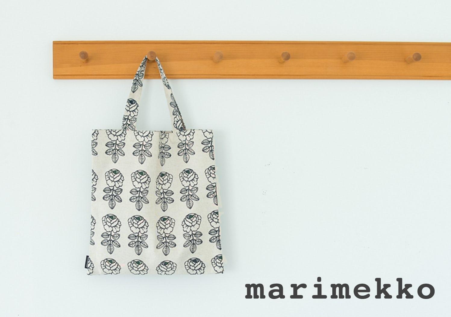 marimekko / マリメッコ / VIHKIRUUSU / トートバッグ(ダークグリーン)の画像