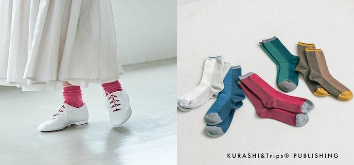 当店オリジナルの靴下特集!
