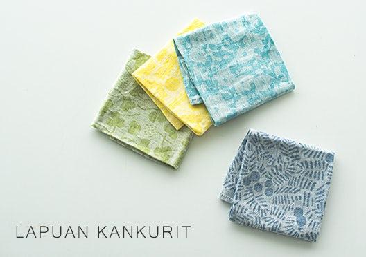 LAPUAN KANKURIT / ラプアン・カンクリ / リネンハンカチの画像